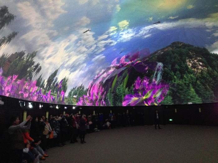yunnan-projection-dome-1